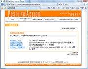 Img2007111001