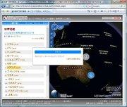 Virtualearth02