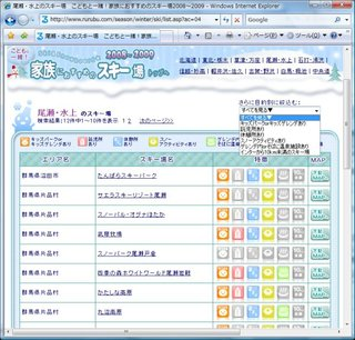 Img2009010102