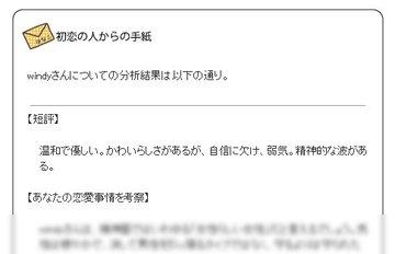 Img2009032804