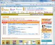 Img2009032901