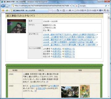 Img2009041802