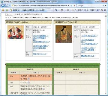 Img2009041803