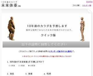 Img2009053001