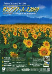 Sunflowerfes2009
