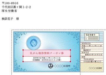 Img2009081301
