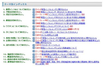 Img2009101101