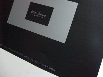 Dscf1600s