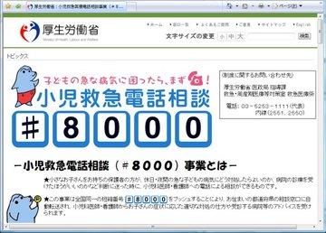 Img2009123001