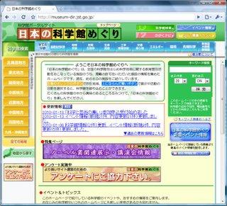 Img2010012001