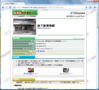 Img2010012002