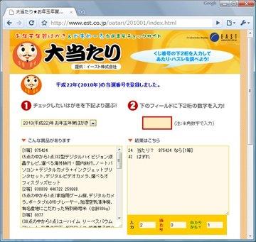 Img2010012601