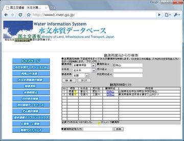 Img2010050001