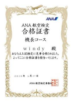 Ana_classroom12