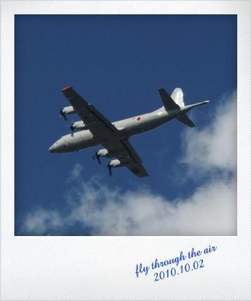 Photonotes20100301