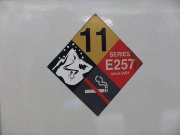 Dscf4375s