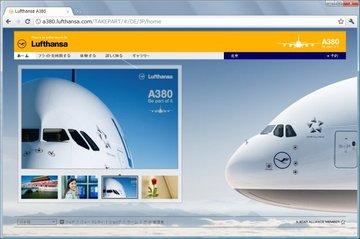 Lufthansa1