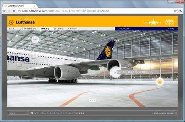 Lufthansa2