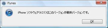 Iphoneupdate13