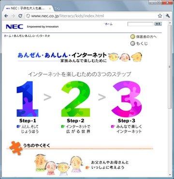 Img2011021602