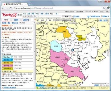 Yahoomap01