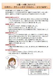 Hisai_message
