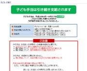 Img2011041602