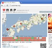 Postmap01