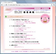 Img2011052501