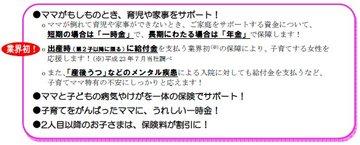 Img2011080601