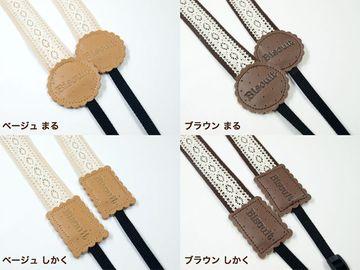 Biscuit01