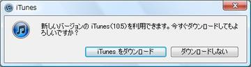 Itunes01