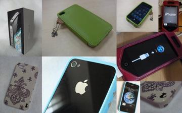 Iphone2001s