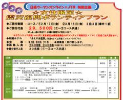 Img2012011801