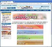 Img2012021001