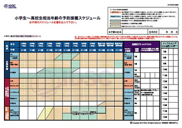Img2012042602
