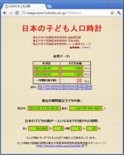 Img2012051101