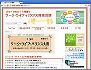 Img2012071801
