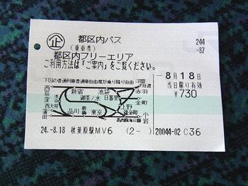 R0014470s
