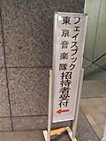 R0014776s_3