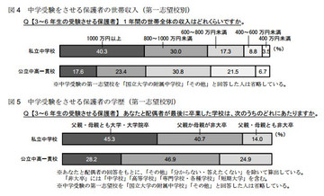 Img2012112902