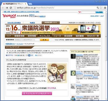 Img2012121501
