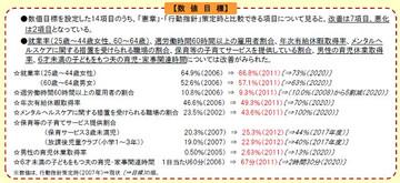 Img2012121601