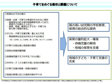 Img2013022602