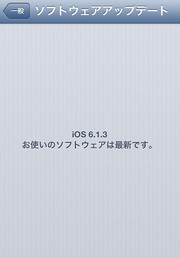 Img_6067s