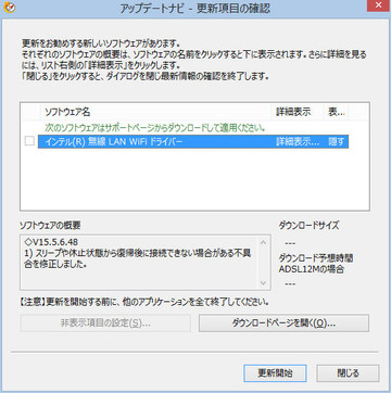 Img2013042802_2