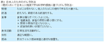 Img2014120801