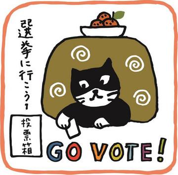 Go_vote_