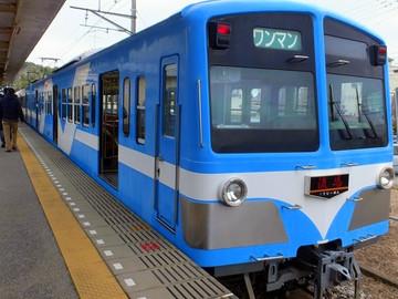 Dscf1921s