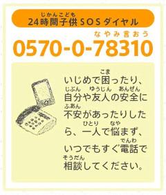 Img2015061102